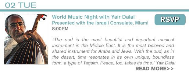 RSVP - 2/2 Yair Dalal